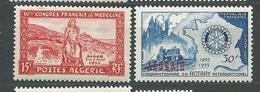 ALGERIE  N°  326+328  **  TB 8 - Algérie (1924-1962)