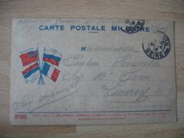 Carte Franchise 4 Drapeaux   Cachet Franchise Postale Militaire Guerre 14.18 - Postmark Collection (Covers)