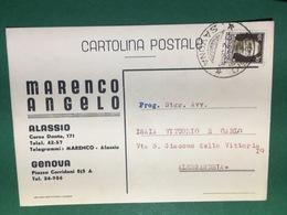 Cartolina Marenco Angelo - Alassio - 1939 - Cartoline