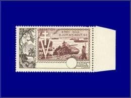 INDE FRANCAISE Poste Aérienne * - 22,  Légende Et Faciale Hors Cartouche: (1fa) Débarquement. (Maury 22 A) - Cote: 285 - India (1892-1954)