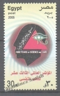Egypt 2005 Yvert 1913- 23th World Congress Of Psychiatry - MNH - Egipto