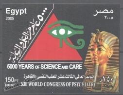 Egypt 2005 Yvert BF 96 Miniature Sheet, XIII World Congress Of Psychiatry  - MNH - Egipto