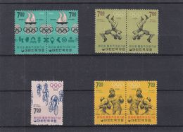 Jeux Olympiques Mexique 68 - Corée - Yvert 504 / 7 ** - MNH - Flamme - Lutte - Cyclisme - Boxe - Valeur  105 Euros - Corée Du Nord