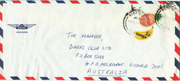 Tonga Air Mail Cover Sent To Australia 1983 (the Flap On The Backside Of The Cover Is Missing) - Tonga (1970-...)