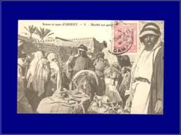 "SYRIE Poste  - 78 Sur Cp ""Damas 1921"". (Maury 62) - Cote: 50 - Syria (1919-1945)"