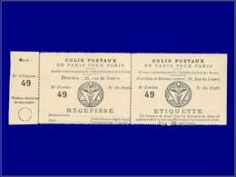 FRANCE Colis Postaux Paris Pour Paris  N° Spink * - 2 Ia, 3 Volets, (charnières De Consolidation: 25c. Noir - Cote: 300 - Non Classés