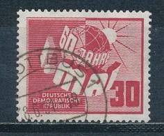 DDR 250 Gestempelt - DDR