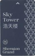 Carte Clé Hôtel Macau Macao : Sheraton Grand Sky Tower 浩天楼 - Cartes D'hotel