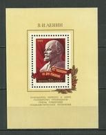RUSSIA MNH ** Bloc 154 Anniversaire De La Naissance De LENINE - 1923-1991 USSR