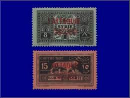 LATTAQUIE Taxe * - 1/2, Complet - Cote: 60 - Lattaquie (1931-1933)