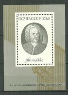 RUSSIA MNH ** Bloc 180 Jean Sébastien Bach Musique Musicien Compositeur - 1923-1991 USSR