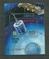 RUSSIA MNH ** Bloc 195 Espace Système International De Satelittes De Navigation - 1923-1991 USSR