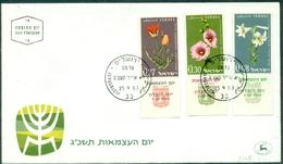 FLEURS Israel N° 234 / 236 Avec TABS  Fdc 1961 .TB .(les Tp C: 9 €.) - Végétaux