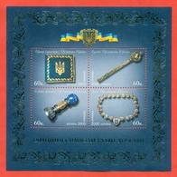 Ukraine 2000.Symbols Of The President Of Ukraine. Unused Block. - Stamps