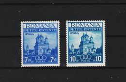 1937 - Petite Entente Mi No 536/537  MNH - 1918-1948 Ferdinand, Carol II. & Mihai I.