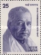 USED STAMPS - India - Bhai Parmanand (Scholar) Commemoration -  1979 - India