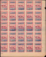 COREE DU NORD Lots & Collections (*) - Lot De Timbres Par 75 De Chaque, Michel 33 A/10x13/30D/A29/34b/19xbc/ - Cote: +12 - Corée Du Nord