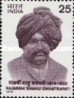 USED STAMPS - India - Rajarshi Shahu Chhatrapati (Ruler Of Kol  -  1979 - India