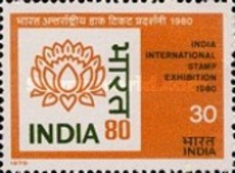 """USED STAMPS - India - International Stamp Exhibition """"INDIA 80 -  1979 - India"""