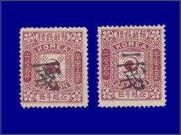 COREE Poste * - 30/30 A, Les 2 Types - Cote: 85 - Korea (...-1945)