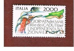 ITALIA - UN.1779   - 1986 MARTIRI DELL' INDIPENDENZA   -  NUOVI **(MINT) - 1981-90:  Nuovi