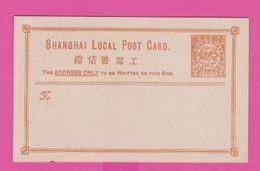 SHANGHAI - CARTE LETTRE Pré Timbrée - Chine
