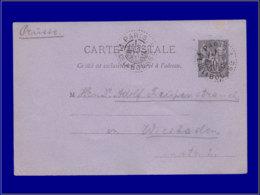 """FRANCE Oblitérations  - Entier Cp. 10c. Noir, Cachet à Date D'essai (Extérieur En Pointillé): """"Paris 1° - La Bourse 14/4 - Marcophilie (Lettres)"""