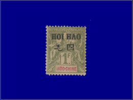 HOI-HAO Poste * - 30, Très Frais: 1f. Vert - Cote: 145 - Hoï-Hao (1900-1922)