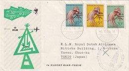 PAYS-BAS 1958 PLI AERIEN 1ER VOL BIAK TOKIO - 1949-1980 (Juliana)