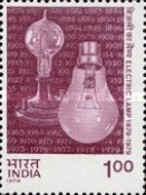 USED STAMPS - India - The 100th Anniversary Of The Electric Light -  1979 - India