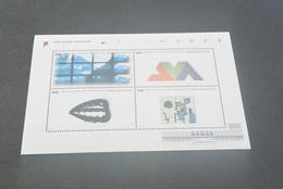 M4823 - Bloc MNH Deutsche Bundespost - Germany - 1997 - Document Kassel - [7] République Fédérale