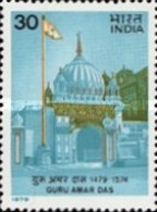 USED STAMPS - India - The 500th Anniversary Of The Birth Of Guru Amar Das  -  1979 - India