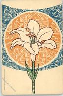 51892685 - Frankreich Lilie - Postzegels