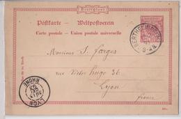 BERTHELMINGEN REICHSPOST POSTKARTE 12.12.1893 ENVOI HERTZ CHÂTEAU DE SARRECK PAR BERTHELMING MOSELLE LORRAINE ALLEMANDE - Marcophilie (Lettres)