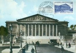 CM-Carte Maximum Card # France-1971 # Architecture # Chambre Des Députés #Union Interparlementaire # Paris 28.8. - Cartes-Maximum