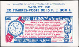 FRANCE Carnets  886-C13, Série 15, Cd. 20/1/55: 15f. Gandon Bleu Type I, Excel-Bic-Excel-Bic Rose*/montre* - Carnets