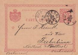 ROMANIA. 12.6.1896. BUCURESCI TO Fieberbrünn Nord Tirol - Postal Stationery