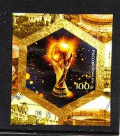 Russia  -  2018. Coppa Del Mondo. World Cup. From Sheet;  Imperf. Rare - Coppa Del Mondo