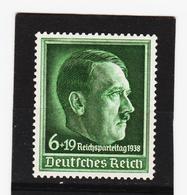 AUA1114 DEUTSCHES REICH 1938  MICHL 672  ** Postfrisch Siehe ABBILDUNG - Deutschland