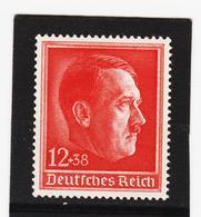 AUA1113 DEUTSCHES REICH 1938  MICHL 664  ** Postfrisch Siehe ABBILDUNG - Deutschland