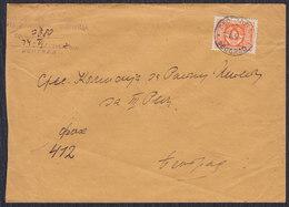 Yugoslavia 1947 Letter Franked With Official Stamp - 1945-1992 Sozialistische Föderative Republik Jugoslawien