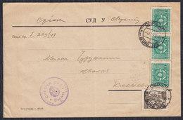 Yugoslavia 1948 Official Letter Franked With Definitive And Official Stamps, Sent From Svrljig To Knjazevac - 1945-1992 Sozialistische Föderative Republik Jugoslawien