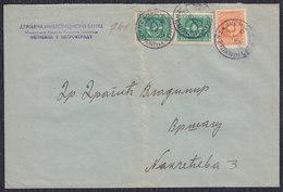 Yugoslavia 1947 Letter Franked With Official Stamps - 1945-1992 Sozialistische Föderative Republik Jugoslawien