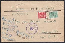 Yugoslavia 1948 Official Letter Franked With Official Stamps - 1945-1992 Sozialistische Föderative Republik Jugoslawien