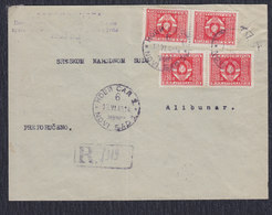 Yugoslavia 1948 R-letter Franked With Official Stamps, Sent From Novi Sad To Alibunar - 1945-1992 Sozialistische Föderative Republik Jugoslawien