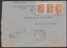 Yugoslavia 1948 R-letter Franked With Official Stamps - 1945-1992 Sozialistische Föderative Republik Jugoslawien