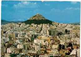 ATENE  (GRECIA) - Grecia