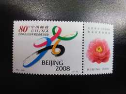 W) 2008 CHINA, OLYMPIC GAMES STAMP LOGO TO COLOR - 1949 - ... People's Republic