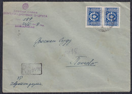 Yugoslavia 1949 R-letter Franked With Official Stamps Sent From Pozarevac To Pancevo - 1945-1992 Socialist Federal Republic Of Yugoslavia