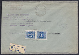 Yugoslavia 1949 R-letter Franked With Official Stamps Sent From Vrsac To Pancevo - 1945-1992 Socialist Federal Republic Of Yugoslavia